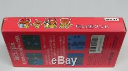 Kiki Kai Kai Ninja Nazo no Kuro Manto Pocky'n' Rocky Ki Ki Japan Super Famicom