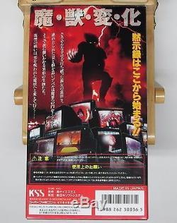 Majuu Ou Majyuuou Beast King King of Demons Oh ORIGINAL Game Super Famicom VGC