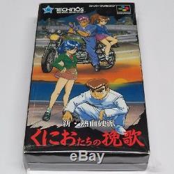 Shin Nekketsu Kouha Kunio Tachi no Banka Kha Kunio-tachi Japan Super Famicom