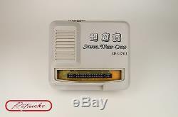 Super Nintendo SUPER WILD CARD SMS-3201 SNES Converter, Backup