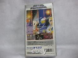 Capitaine Commando Super Famicom Nintendo Snes Sfc Japon Jeux Vidéo