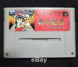 Nintendo Super Famicom Kaikai Kiki Nazo No Kuro Manto Pocky Et Rocky Sfc Snes
