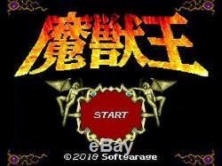 Nouveau Sfc Pas Snes Démon Bête Roi Majyuuou Super Famicom Réel Cartouche Japan